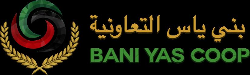 Baniyascoop